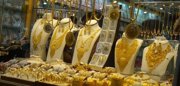 """اسعار جرام الذهب اليوم عيار 9 و12 و14 الجديدة التى اعلنتها شعبة الذهب بالأسواق معتمدة من """"الدمغة والموازين"""" بعد الارتفاع الجنوني في أسعار الذهب"""
