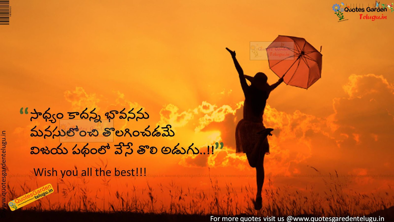 Beautiful Heart Touching Quotes Wallpapers Wish You All The Best Quotes Messages In Telugu Quotes
