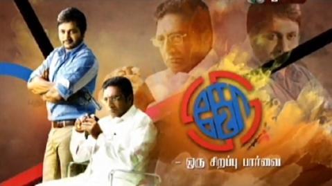 Watch Koo 2 – Oru Sirappu Parvai 14-04-2016 Puthuyugam TV 14th April 2016 Tamil Puthandu Special Program Sirappu Nigalchigal Full Show Youtube HD Watch Online Free Download