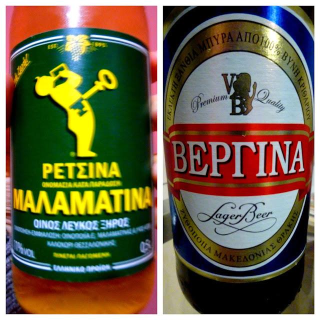 greek alcohol