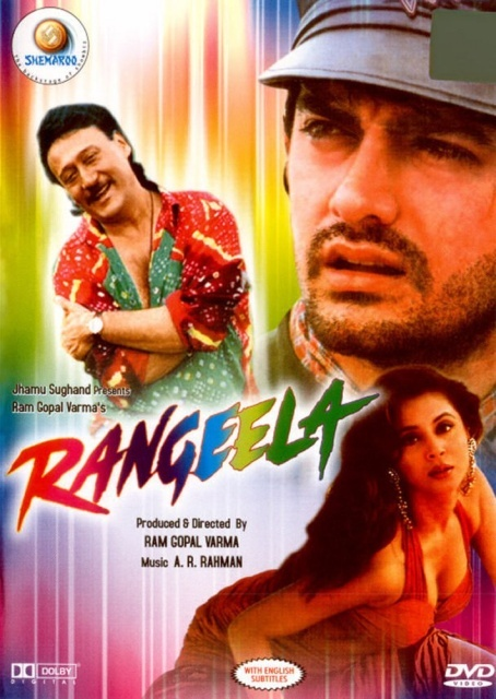Watch rangeela full movie