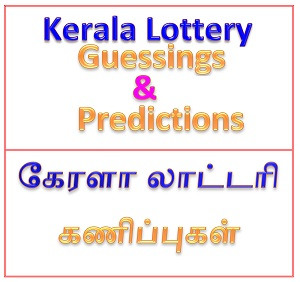 Kerala Lottery Guessing and Predicrtions