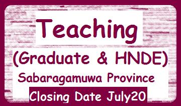 June 2018 - Teacher