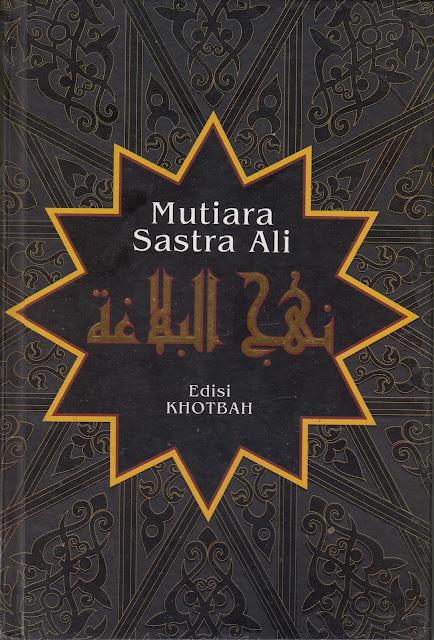 "Data dan Fakta Penyimpangan Syiah dalam Buku ""Mutiara Sastra Ali"""