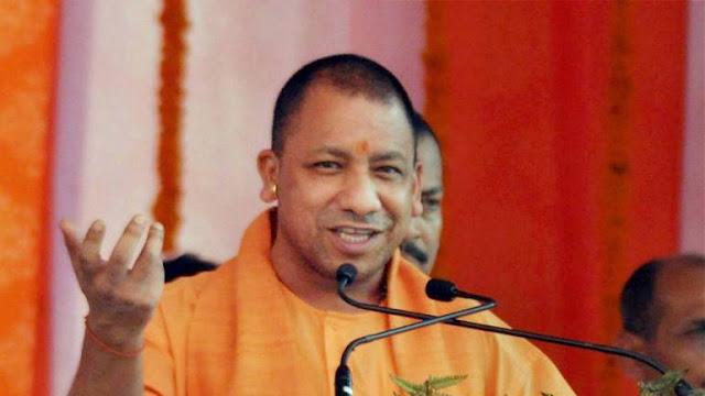 प्रधानमंत्री मोदी ने चार साल में प्रदेश को आठ मेडिकल कॉलेज और एक एम्स दे दिया - योगी