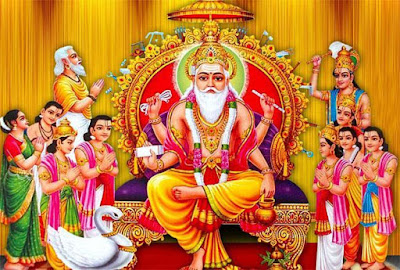 Happy Vishwakarma Puja Date 2019 Mantra, Invitation Letter