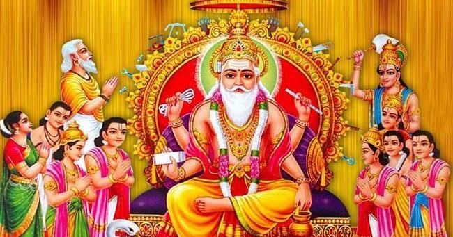 Vishwakarma Wallpapers