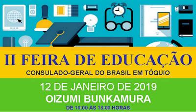 Feira de Educação em Gunma