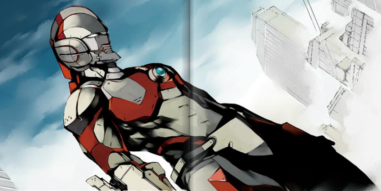 Ultraman Manga To Make Major Announcement.