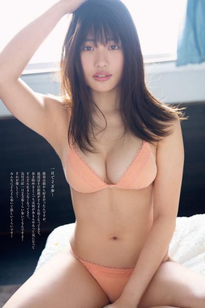 Momoka Ishida 石田桃香, Big Comic Spirits 2020 No.19 (ビッグコミックスピリッツ 2020年19号)