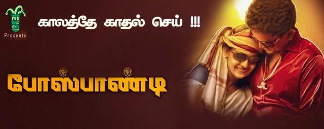 ⭐ Tamilrockers hd movie download 2018 free download