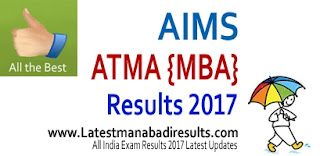 AIMS Results 2017 Check today at www.atmaaims.com, ATMA MBA Result Declaration on 5th June 2017, Manabadi AIMS Result 2017