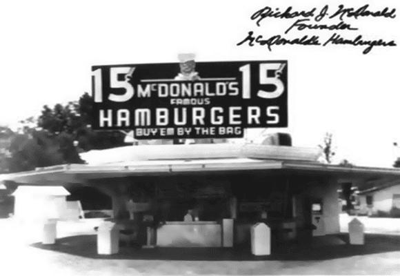 Vontade-McDonald's