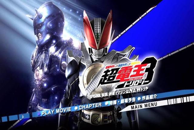 Kamen Rider Cho Den-O Trilogy 02 Episode BLUE Sub Indo