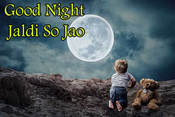 Best Good Night GIF Images HD Pictures Wallpapers | Good