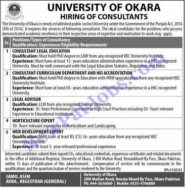 University-of-Okara-hiring-staff