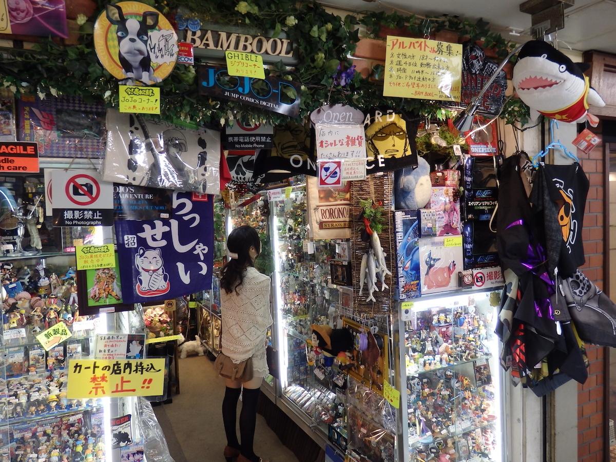 Pocket Hobby - www.pockethobby.com - O Melhor do Japão - Games