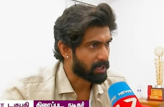 Actor Rana Daggubati opens up about his character in 'Kaasi' | News 7 Tamil