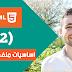 درس 2 :  اساسيات HTML5 - وظيفة body head