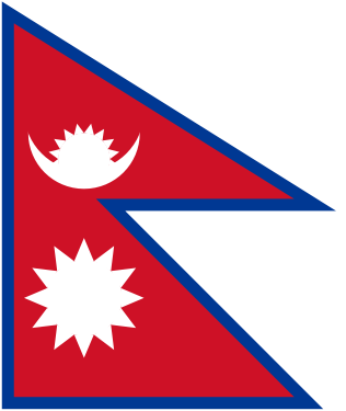 The Federal Democratic Republic of Nepal - flag