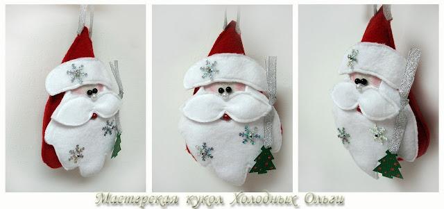 Дед Мороз в коллаже