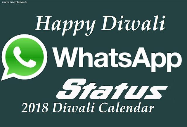 Happy Diwali Whatsapp Status - 2018 Diwali Calendar