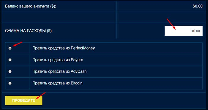 Регистрация в Coin-Active 3