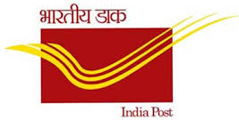 Gujarat Postal Exam 2016 Prep Materials