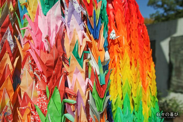 Orizuru colorés au Parc de la Paix, Hiroshima