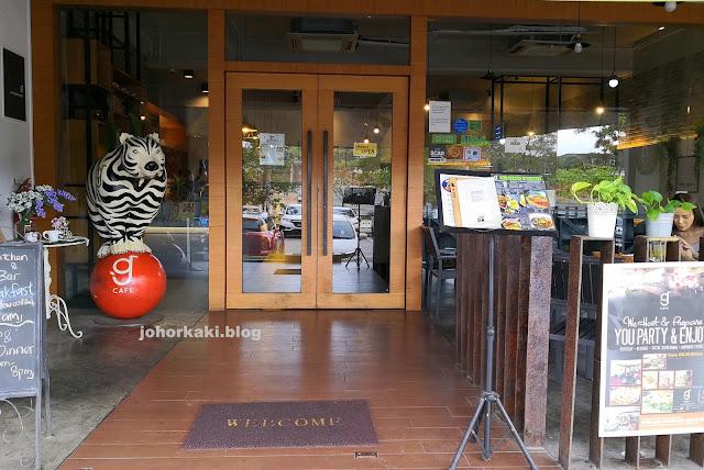 gCafe-Mount-Austin
