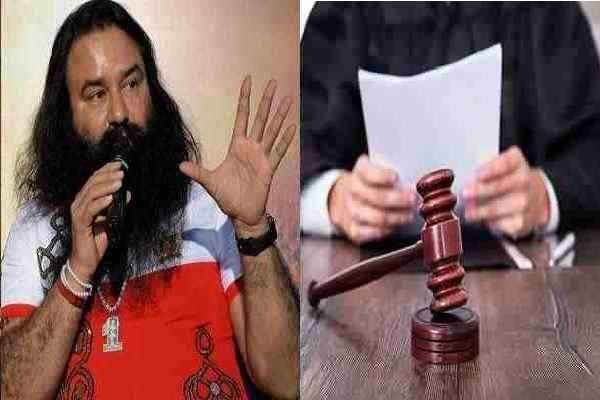 baba-ram-rahim-will-approach-supreme-court-against-rape-case