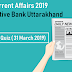 Current Affairs 2019 for Cooperative Bank Uttarakhand - Attempt Quiz ( 31 March 2019)