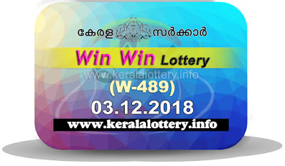 "KeralaLottery.info, ""kerala lottery result 3 12 2018 Win Win W 489"", kerala lottery result 03-12-2018, win win lottery results, kerala lottery result today win win, win win lottery result, kerala lottery result win win today, kerala lottery win win today result, win winkerala lottery result, win win lottery W 489 results 3-12-2018, win win lottery w-489, live win win lottery W-489, 3.12.2018, win win lottery, kerala lottery today result win win, win win lottery (W-489) 3/12/2018, today win win lottery result, win win lottery today result 3-12-2018, win win lottery results today 3 12 2018, kerala lottery result 3.12.2018 win-win lottery w 489, win win lottery, win win lottery today result, win win lottery result yesterday, winwin lottery w-489, win win lottery 03.12.2018 today kerala lottery result win win, kerala lottery results today win win, win win lottery today, today lottery result win win, win win lottery result today, kerala lottery result live, kerala lottery bumper result, kerala lottery result yesterday, kerala lottery result today, kerala online lottery results, kerala lottery draw, kerala lottery results, kerala state lottery today, kerala lottare, kerala lottery result, lottery today, kerala lottery today draw result, kerala lottery online purchase, kerala lottery online buy, buy kerala lottery online, kerala lottery tomorrow prediction lucky winning guessing number, kerala lottery, kl result,  yesterday lottery results, lotteries results, keralalotteries, kerala lottery, keralalotteryresult, kerala lottery result, kerala lottery result live, kerala lottery today, kerala lottery result today, kerala lottery"