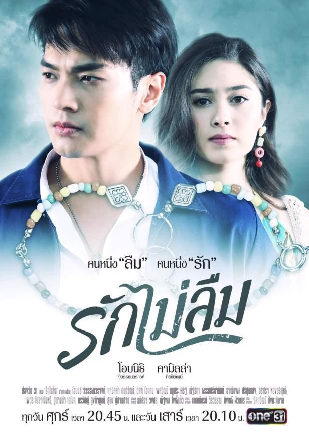 TÌNH KHÔNG PHAI