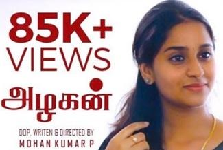 Azhagan – New Tamil Short Film 2018