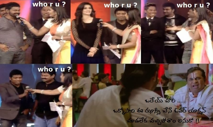 Telugu Comedy Wallpapers With Quotes