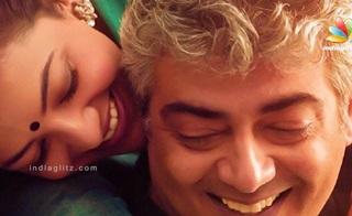 Thala Ajith's Vivegam Preview | Kajal Agarwal, Akshara Hassan | Story Prediction