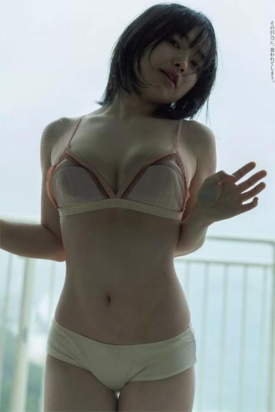 Misao Ueda 上田操, Weekly Playboy 2019 No.16 (週刊プレイボーイ 2019年16号)