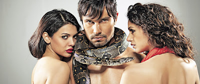 Mat Aazma Re Lyrics and Mp3 Song - Murder 3