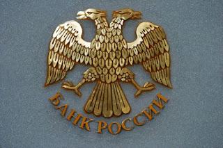 Банк России установил порядок ведения реестра членов саморегулируемой организации в сфере финансового рынка