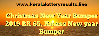 NEW YEAR CHRISTMAS BUMPER BR 65 LOTTERY 2019