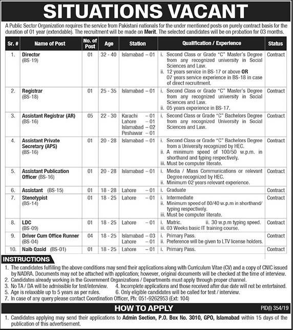 PO Box 3010 Public Sector Organization Jobs 2019