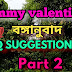 QUESTION SITE |MCQ SUGGESTION 2019|Jimmy valentine|part 2