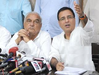 कांग्रेस ने कहा कि मोदी सरकार की तरह खट्टर सरकार भी अंधी हो गई है।