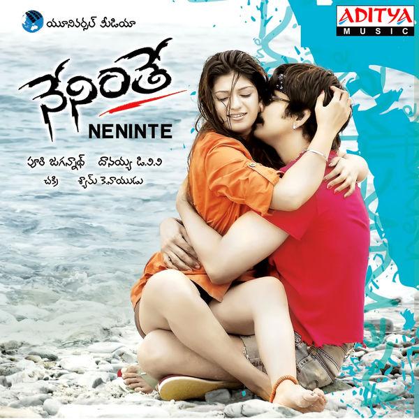 Neninthe (2008) Telugu Songs Lyrics