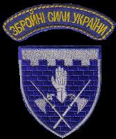 101 бригада