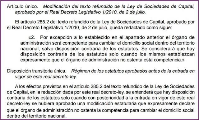 Real Decreto 15/2017