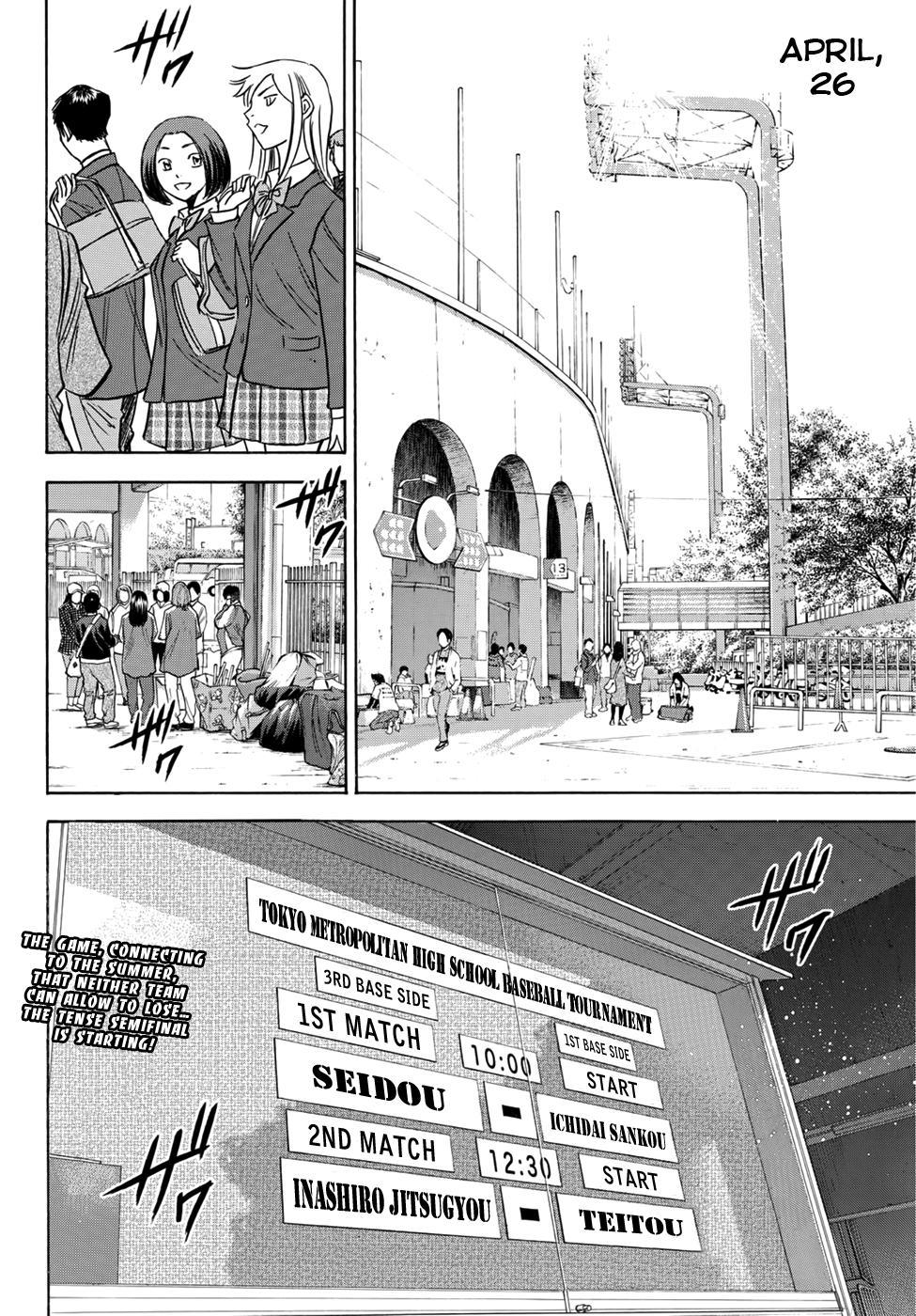 Daiya no A - Act II - Chapter 36