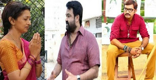 Celebs At Manamantha Movie Working Stills - Mohanlal, Nandamuri Taraka Ratna, Gautami
