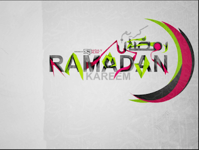 Ramadan Islamic Wallpapers